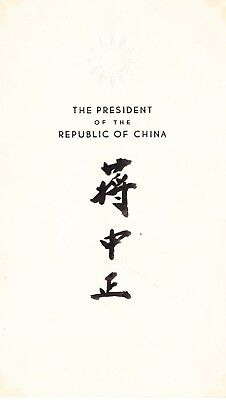 CHIANG KAI-SHEK Official Card signed as President of China