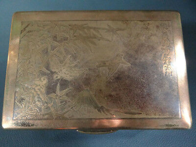 Antique Art Deco Brass Tea Caddy Case Tobacco Tin Jar Humidor Jewelry Box Birds