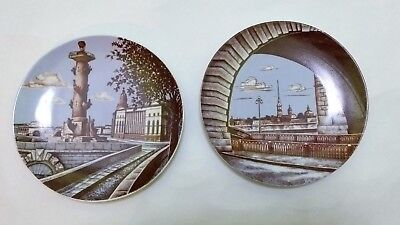 St. Petersburg Imperial Porcelain 1744 Russia Russian China Decorative Plates