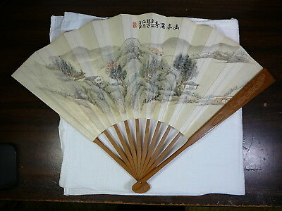 Chinese Hand Fan Carved Sticks Painting Painted Vintage