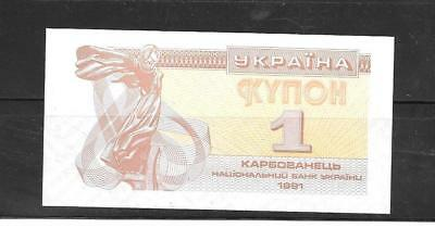 UKRAINE #81a 1991 UNC KARBOVANETS LOW START BANKNOTE PAPER MONEY CURRENCY NOTE