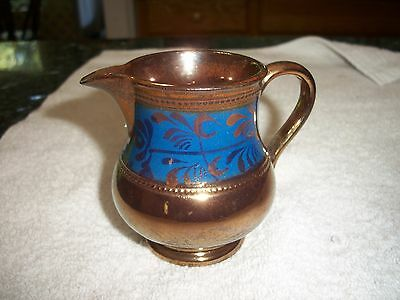 """Antique Copper Sunderland Luster with Beaded Blue Band Pitcher - 3 1/8"""""""