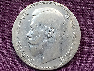 T2: World Coin Russia: 1897 Rouble VF