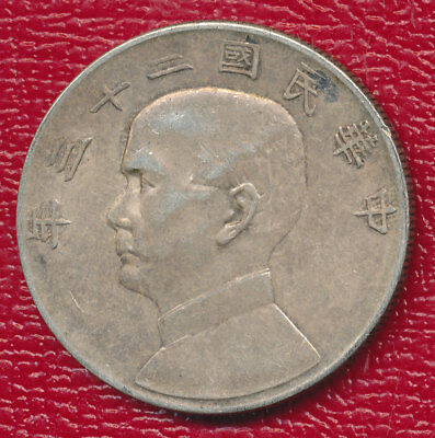 1934 China Silver One Dollar Yuan **pre-Revolution Coinage** Highly Collectible!