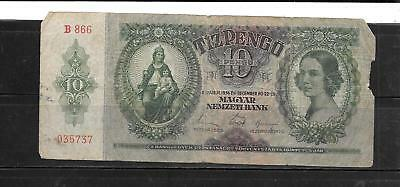 Hungary #100 1936 Good Circulated Old 10 Pengo Banknote Bill Note Paper Money