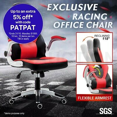 Executive Racing Gaming Desk Chair Ergonomic PU Leather Computer Seat w/Armrest