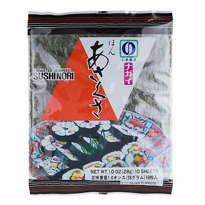 Nagai Red-Grade Sushi Nori Seaweed - Free UK Delivery, Worldwide Delivery