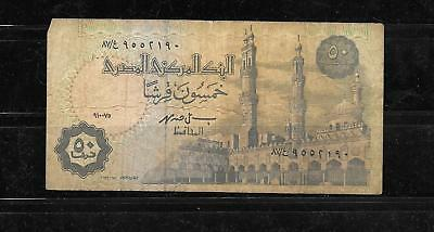 EGYPT #58c 1991 VG CIRCULATED 50 PAISTRES BANKNOTE PAPER MONEY CURRENCY NOTE