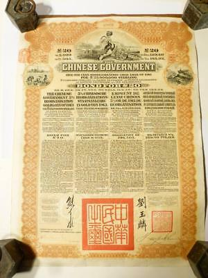Antique Chinese Government Reorganisation Gold Loan 1913 £20 Bond & 43 Coupons