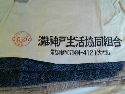 2 Vintage Japanese Kimonos Unused Had Been Wrapped Up In Paper From Japan
