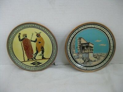 Greek Copper Handcrafted Collectible Souvenir Wall Hanging Set of 2