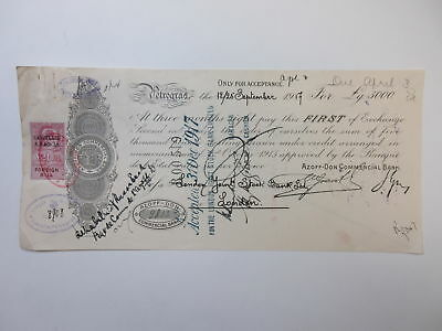 Russia Petrograd 5000 Pounds 1917 1st of Exchange/Check Azoff-Don Comm. Bank