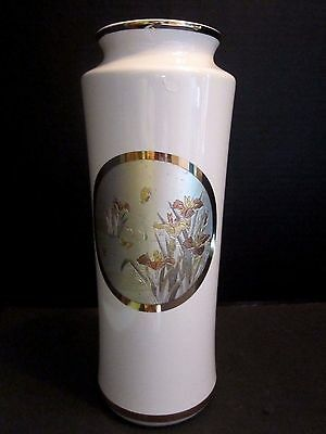 """Vintage White Chokin Vase with Flowers from Japan - 11"""" t. Gold & Silver Gilded"""