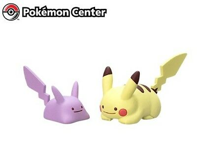 Takara Tomy Pokemon Center XY&Z Transform Ditto Metamon Vol4 Pikachu / ピカチュウ