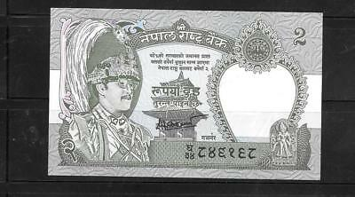 NEPAL #29b 1987 UNCIRCULATED OLD 2 RUPEE GREAT BANKNOTE BILL NOTE PAPER MONEY