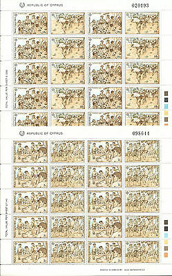 Cyprus Cyprus EUROPE cept 1989 Without Fijasellos MNH Sheets
