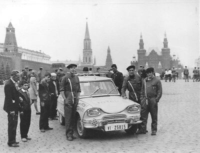 1970 Citroen Ami 6 in Moscow Russia ORIGINAL Factory Photo oub9959