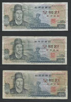 SOUTH KOREA - P43r - 1973 500 Won REPLACEMENT x3 - circulated F-VF