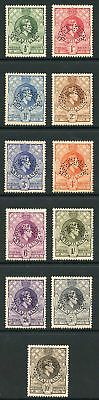 Swaziland 1938 Set Perf SPECIMEN (gum toned as normal) U/M