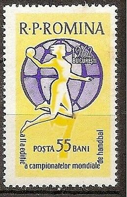 Romania Romania yv # 1833 MNH Set Handball / hand ball