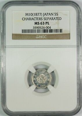 1877 (M10) Japan 5 Sen Silver Coin NGC MS63 PL **Proof-Like**