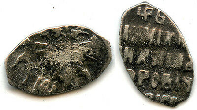 Silver wire kopek of Michael I  (1613-1645), Moscow mint, Tsar of Russia #1