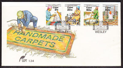 Ciskei 1990 Carpet Industry  First Day Cover 1.34