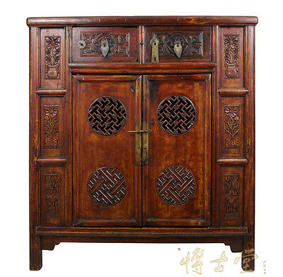 Chinese Antique Open Carved Cabinet/Armoire 25P14