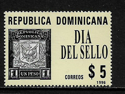 Dominican Rep #1235 Mint Never Hinged Stamp - Stamp Day