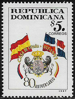 Dominican Rep #1256 Mint Never Hinged Stamp - House of Spain
