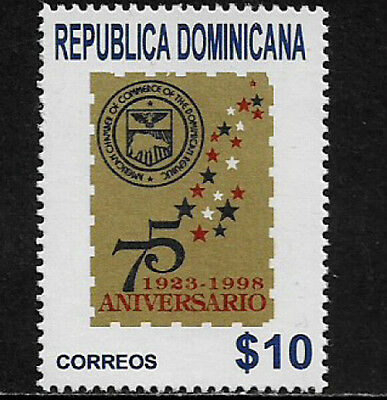 Dominican Rep #1270 Mint Never Hinged Stamp - Chamber of Commerce