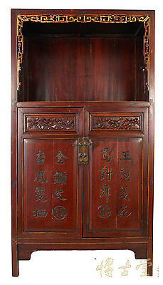 Chinese Antique Carved Book/Display Cabinet 22P36