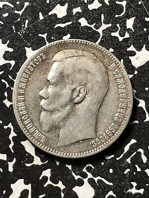 1898-** Russia 1 Rouble Lot#X2053 Silver! Nice!