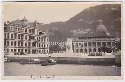 HONG KONG CENOTAPH FROM THE SEA Unusual View REAL PHOTO POSTCARD E20C - 09