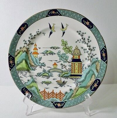 """Crown Staffordshire CHINESE WILLOW 9-1/8"""" Plate MINT"""