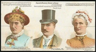 Metamorphic Changing Character Candee's Rubbers Card Trade Cards