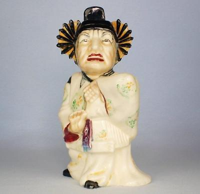 Shorter & Son D'oyly Carte Opera Large & Very Rare The Mikado Toby Jug