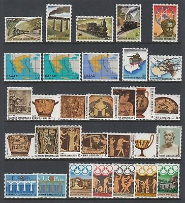 GREECE 1970s-80s sets, singles - 3 scans, Mint Never Hinged