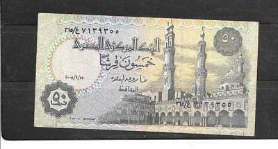 EGYPT #62m 2008 vf USED 50 PIASTRES BANKNOTE PAPER MONEY CURRENCY BILL NOTE