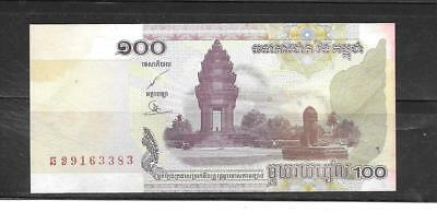 CAMBODIA #53a 2001 VG CIRCULATED 100 RIELS BANKNOTE NOTE PAPER MONEY CURRENCY