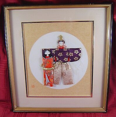 JAPANESE FABRIC GIRL 3D Art Asian Oriental Wall Hanging Picture ...