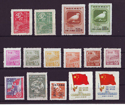 Northeast China, 15 diff. unused stamps (2)