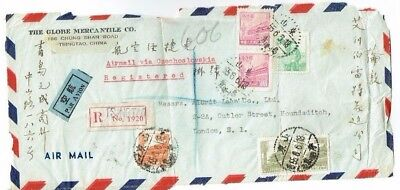 China / Chinese Stamps On Cover (Front Piece Only) Tsingtao Postmarks Used 1955