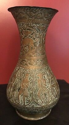 "Antique Egyptian Copper/Brass Vase 9"" Tall Etched Metalware GORGEOUS"
