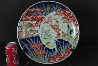 Fabulous Antique Japanese Hand-painted Charger