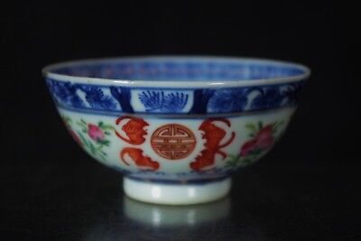 Beautiful Antique Chinese Famille Rose hand-painted Tea Bowl - with mark