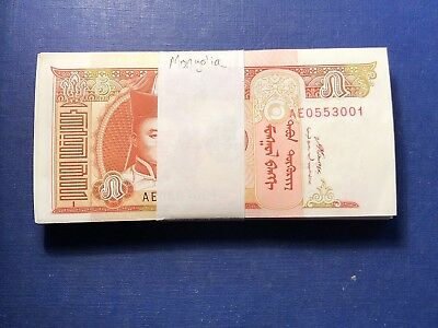 Pack of 100 2008 Mongolia 5 Tugrik Banknotes #61b Nice Pieces!