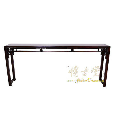 Vintage Chinese Rosewood Entry Console/Sofa Table 17LP04