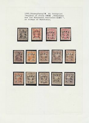 Manchuria 1945,  Local Overprint , Shuangcheng on page 14 stamps