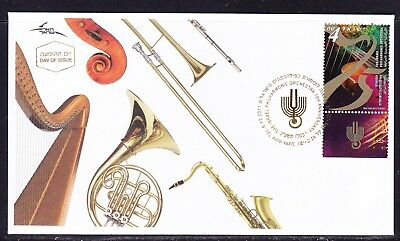 Israel 2011 Philharmonic Orchestra First Day  Cover  - Unaddressed